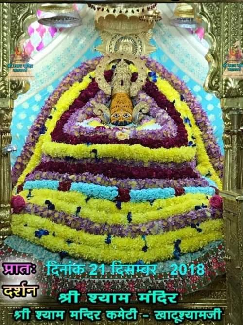 khatu shyam darshan 21.12.2018