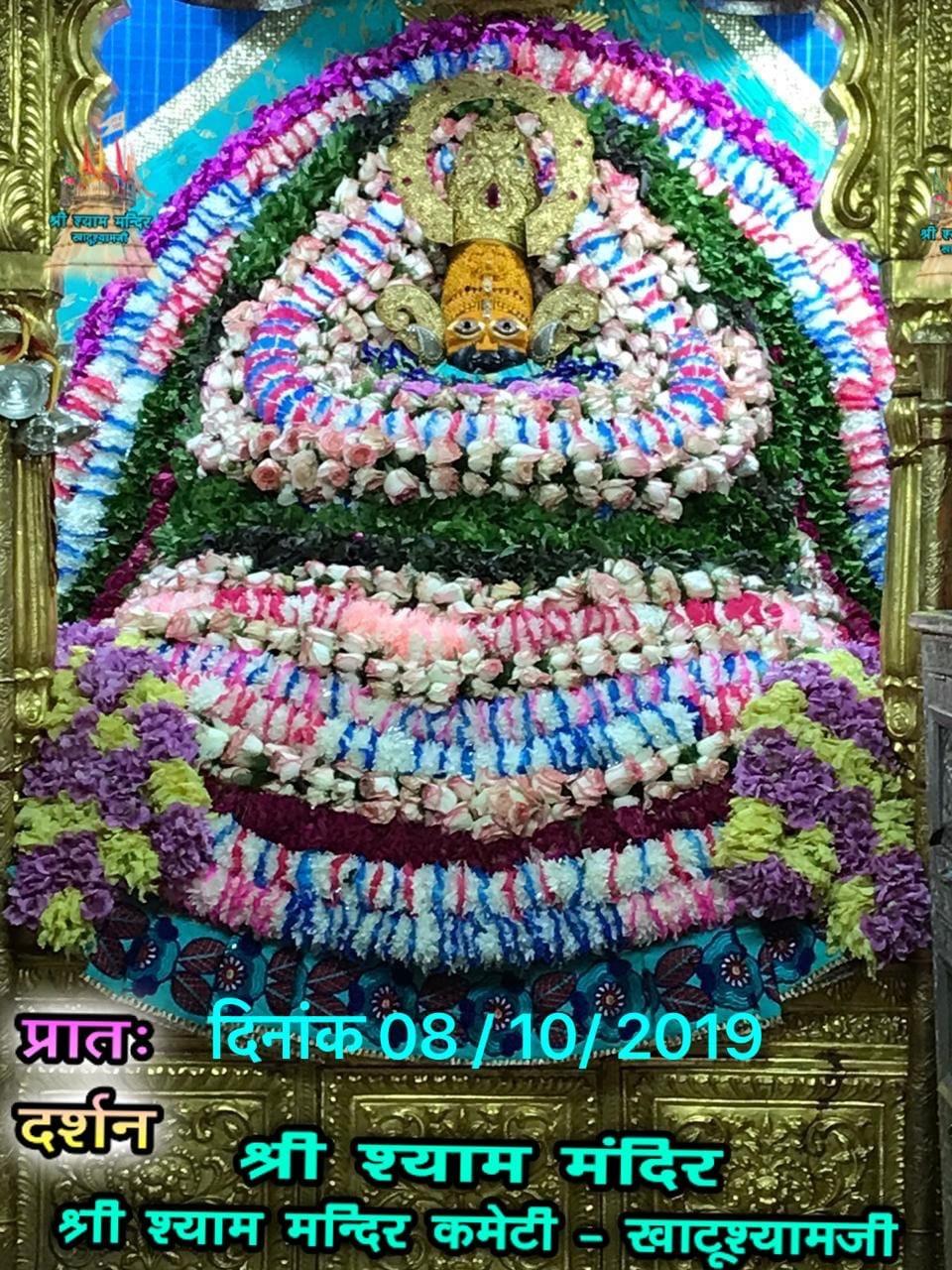 khatu shyam darshan 08.10.2019