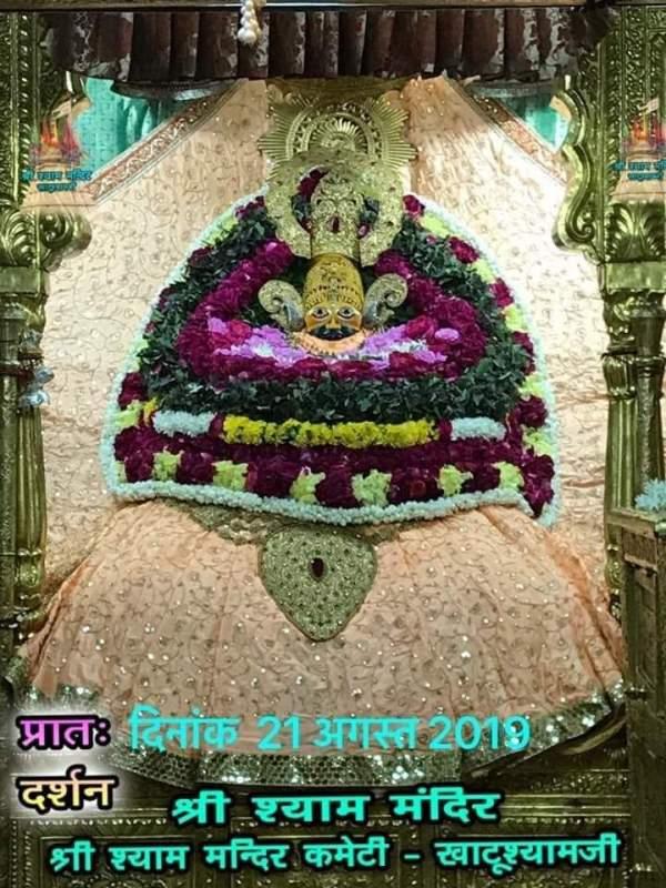 khatu shyam darshan 21.08.2019