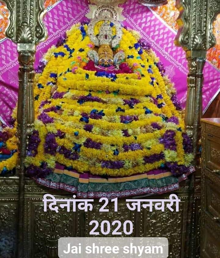khatushyam today darshan 21.01.2020