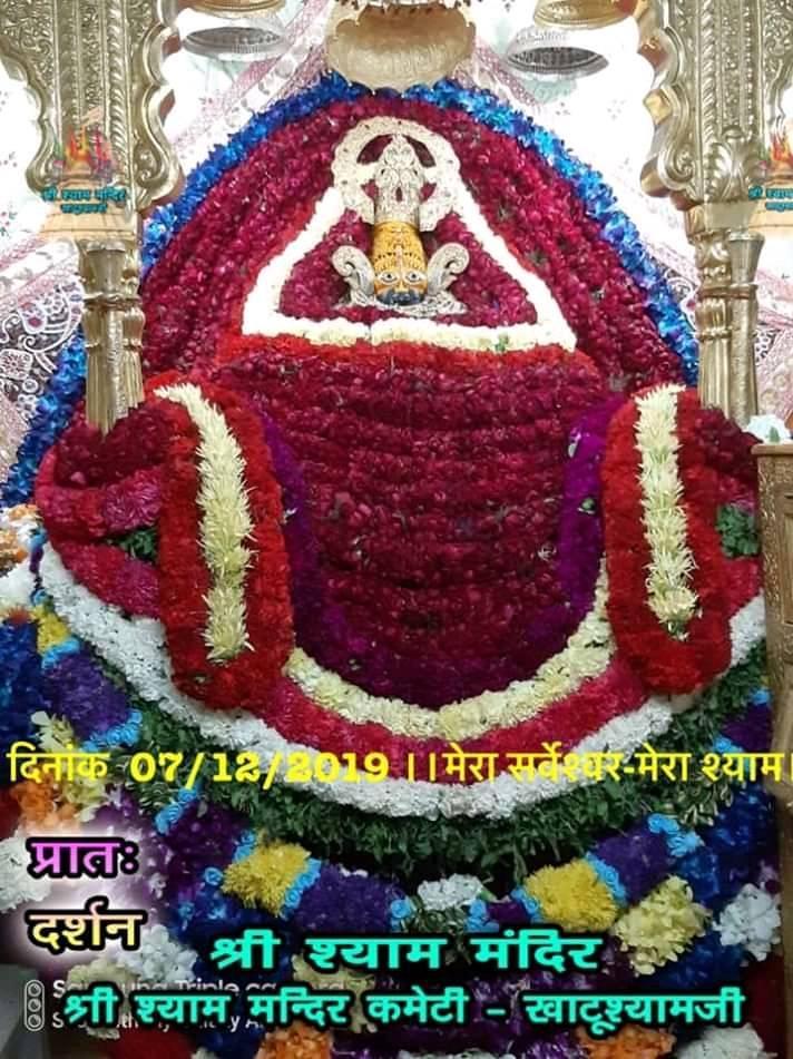 khatu shyam today darshan 07.12.2019
