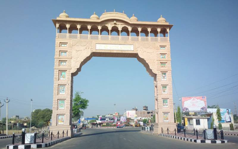 Main gate khatu shyam ji temple