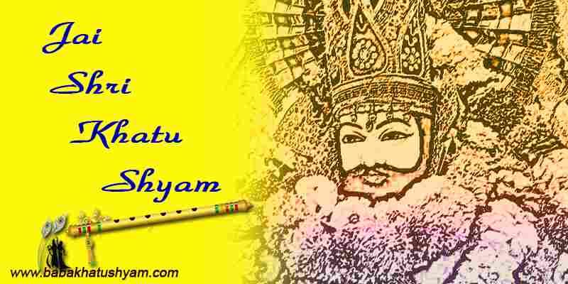 Khatu  Shyam Baba Wallpaper