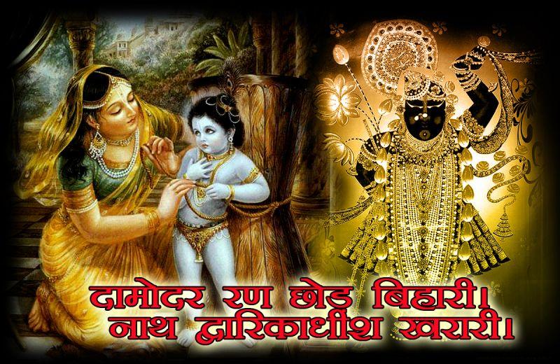 shri krishan best image