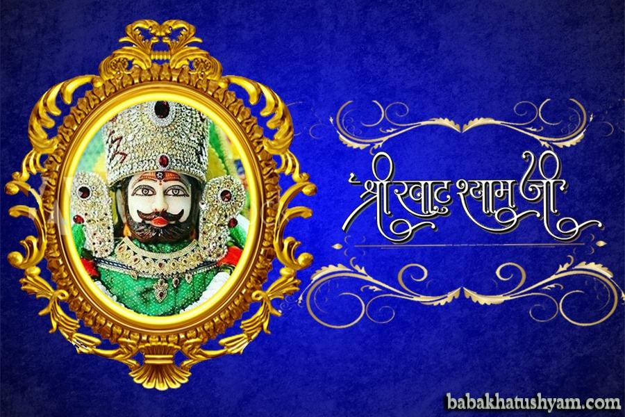 khatu shyam best images in hd pic