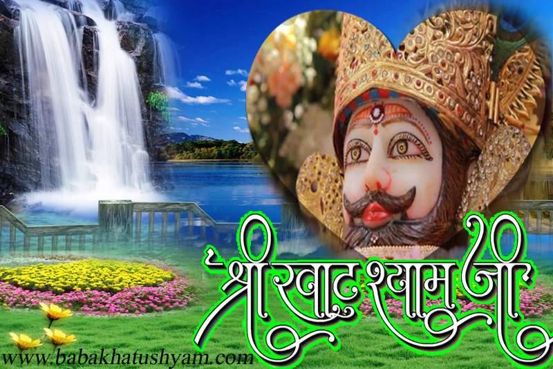 best images khatu shyam baba ji ki