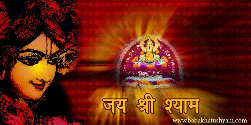 hd wallpaper shri khatu shyam
