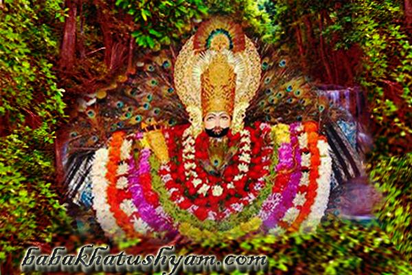 khatu shyam baba new image hd