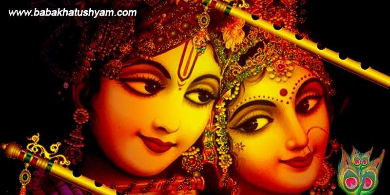 Radhe with shri krishna image