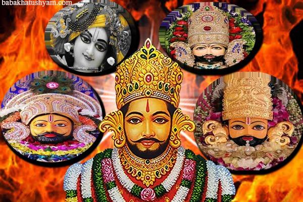 khatu shyam image besthd me