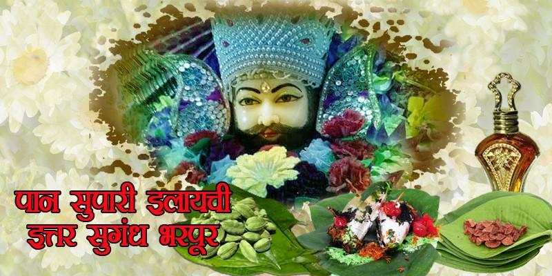 babakhatushyam ji ke hd wallpapers
