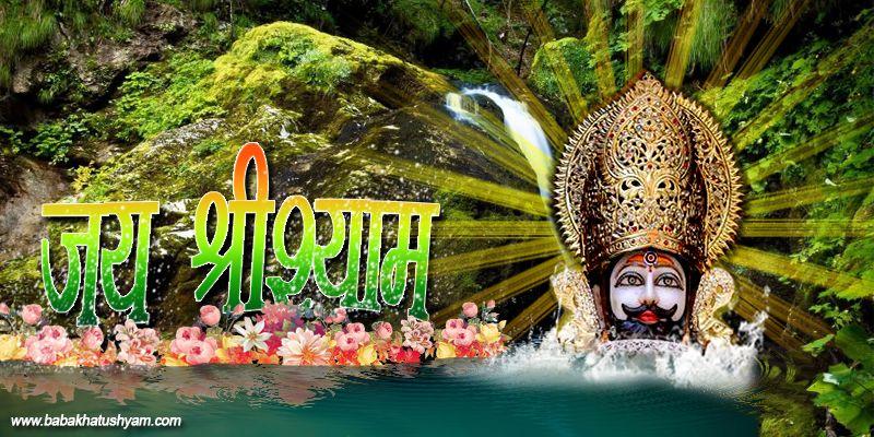 shri baba khatu shyam ji ki best image