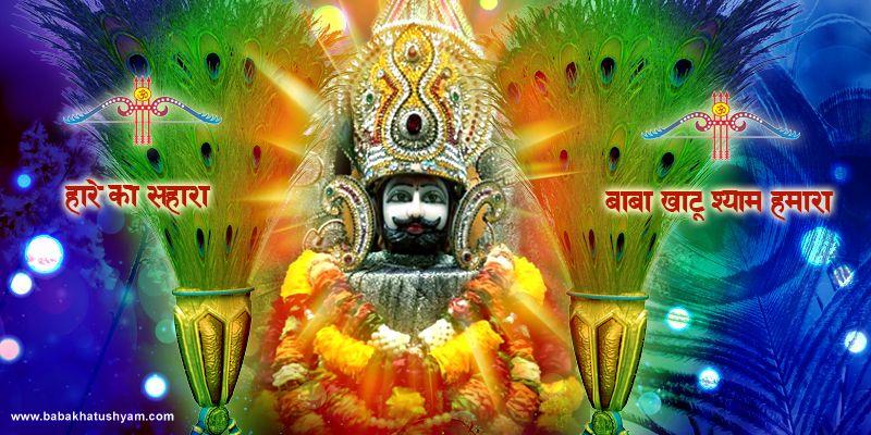 hd baba khatushyam images