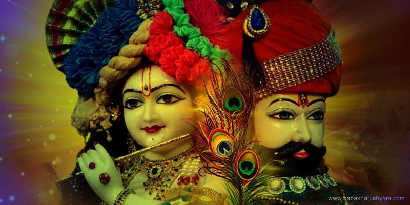 Khatushyam Gallery pic 2702