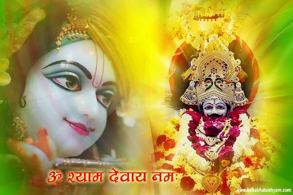 Khatuwale Shyam HD Images