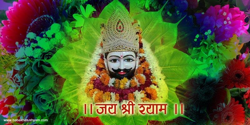 Baba-Khatushyam-Wallpaper