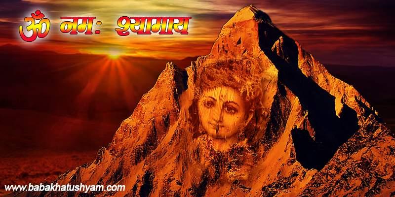 shyam ji best image