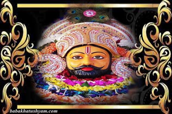 khatu shyam best image and photo