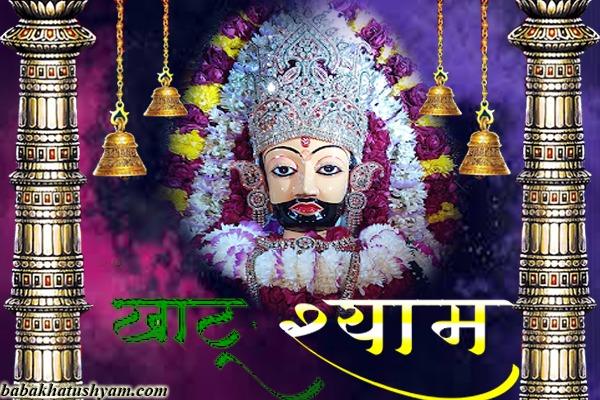 khatu shyam wallpaper in hdddd