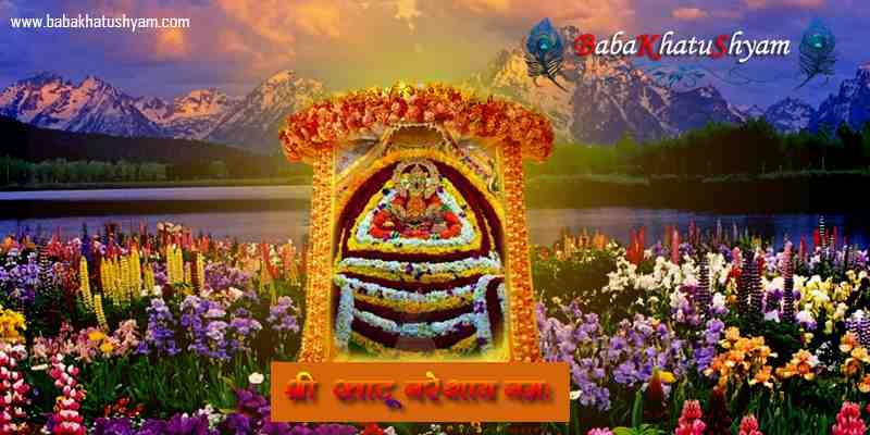 babakhatushyam photo hd