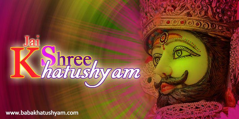 hd images shri khatu shyam