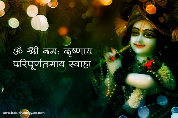 Shyam khatuwala Images