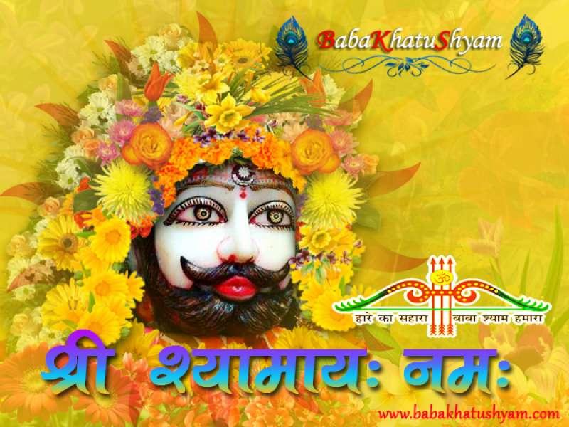 baba khatu shyam best imagess