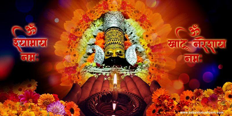 shrikhatu shyamji best image
