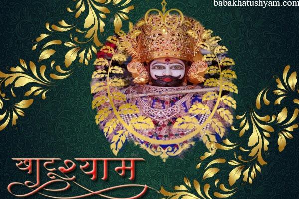 shri khatu shyam baba ji ki best photoss