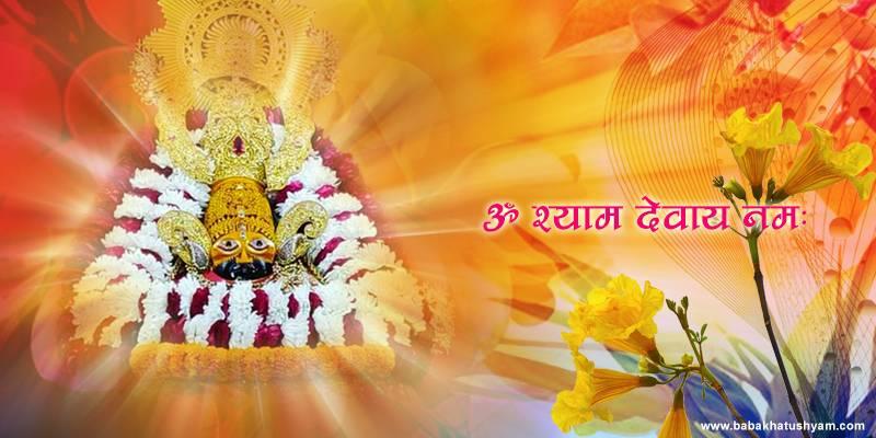 best image shri shyam ji khatu in hd