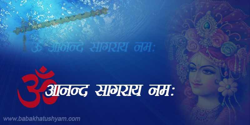 photos of shyam