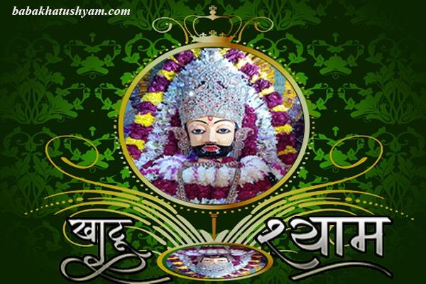 khatushyam best image in hd shyam