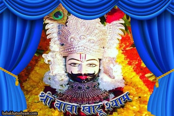 shri baba khatushyam best imag