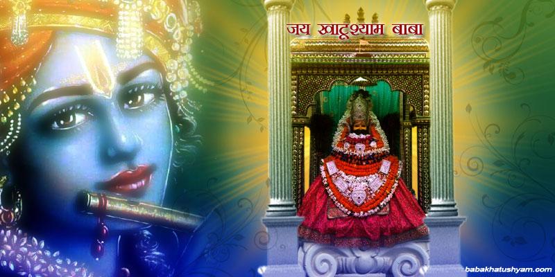 Shri-Shyam-Image-HD