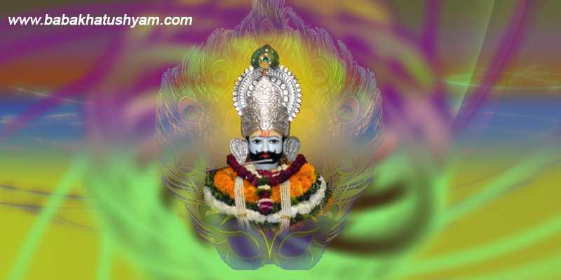 babakhatu shyam ki photoss