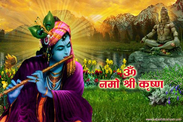 Baba KhatuWale Shyam Latest Wallpaper