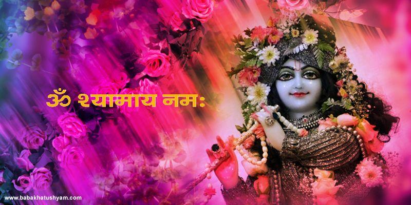 shyamji best hd wallppaers