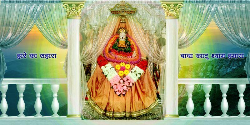 hd baba khatushyamji best wallpapers