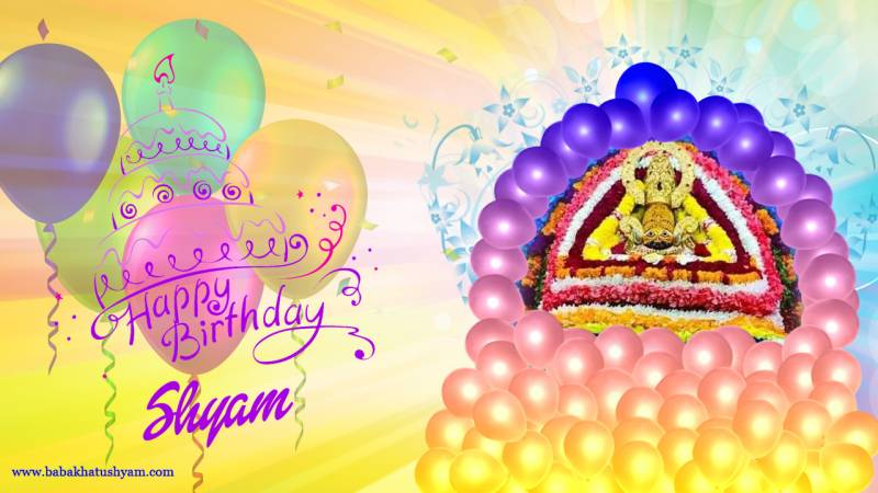 baba shyam birthday pictures