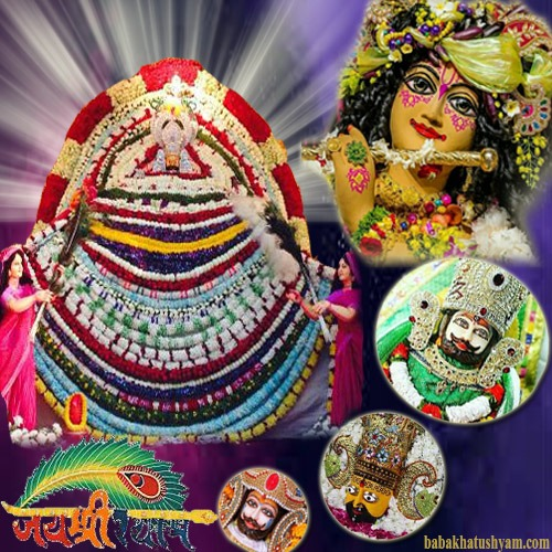 khatu shyam best imageshd