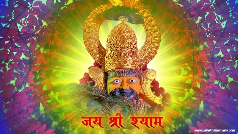 Khatushyam Baba Latest Images