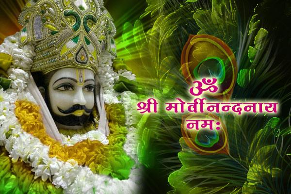 Khatushyam HD Wallpaper Latest