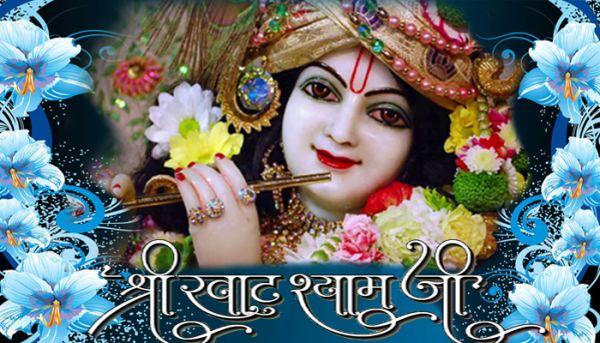 khatu shyam baba hd picture