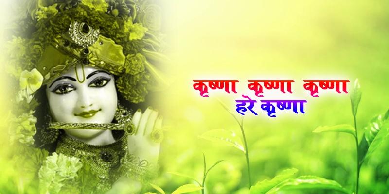 jai shree krishna best images in hd