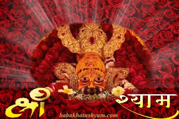 khatushyam best image in hd pic