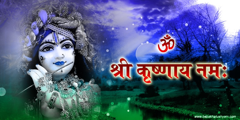 shri banke bihariji best images in hd