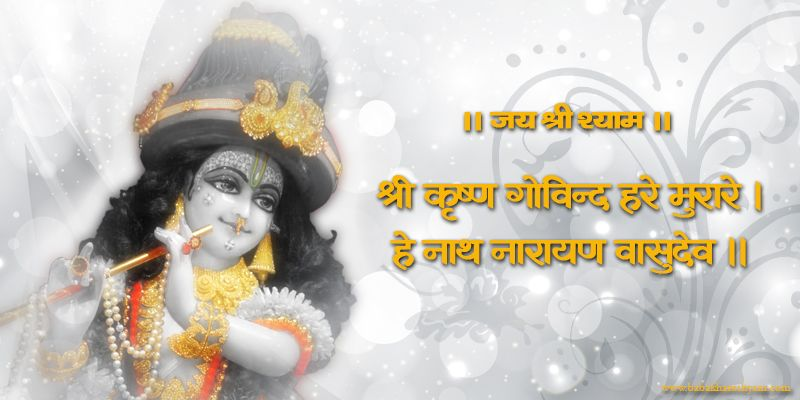 shri shyam ji imagess