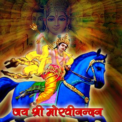 baba khatu shyam ji photos