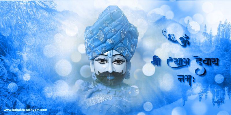 hd baba khatu shyamji best images