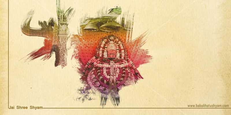 khatu shyam ki image wallpaper